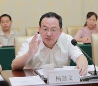 杨懿文:以中央环保督察为契机 把涟钢周边环境创出新样板
