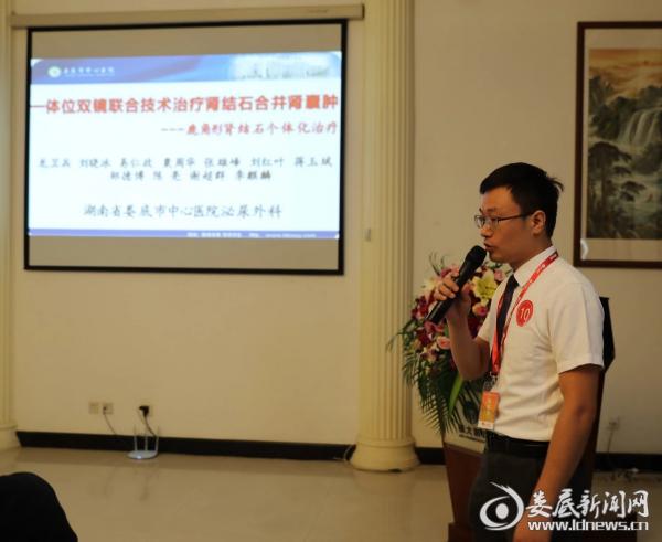刘晓冰团队龙卫兵医师演讲参赛作品《一体位双镜联合技术治疗肾结石合并肾囊肿》