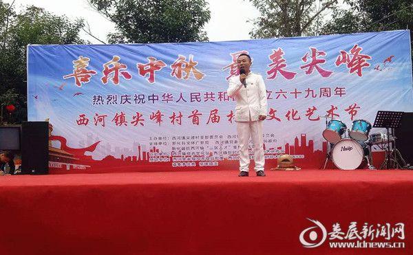 华语歌手吴轩华激情演唱《下个渡口为你守候》