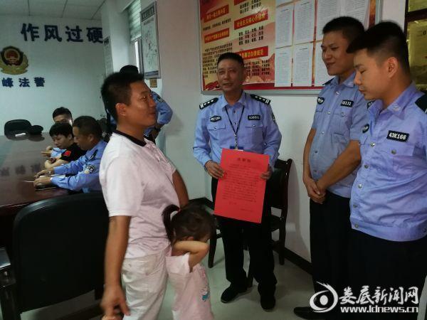 (9月29日下午,谢某拿着一封感谢信来到双峰法院法警大队)