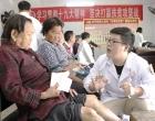 娄底市第一人民医院中医专家为基层百姓义诊 助力健康扶贫