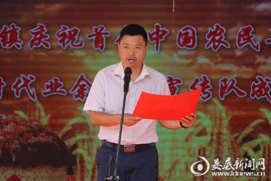 (杨市镇党委书记刘五洋致欢迎词)