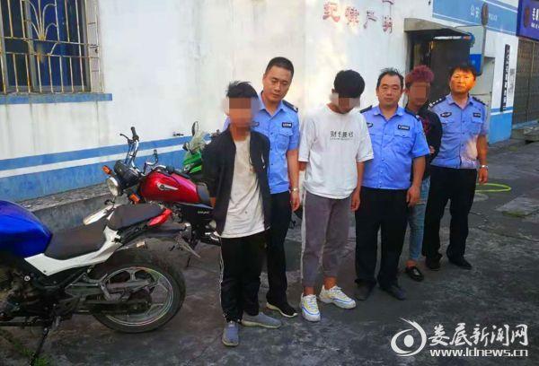 冷水江市公安局国庆期间快速捣毁一个流窜盗窃摩托车团伙