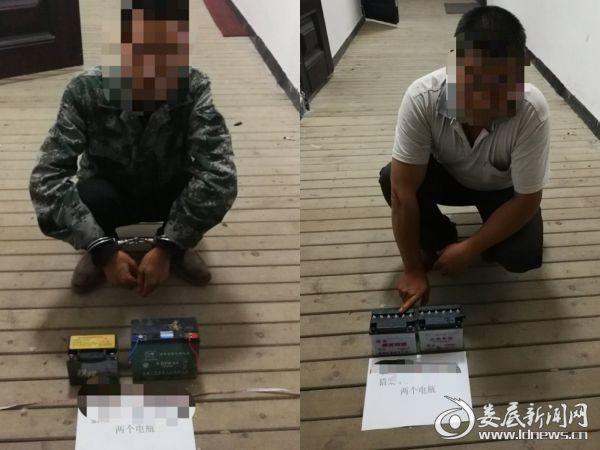 非法狩猎者吴某芳、吴某友持有的电瓶