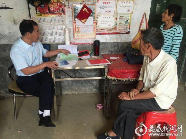 (双峰县安监局局长张波走访贫困户)