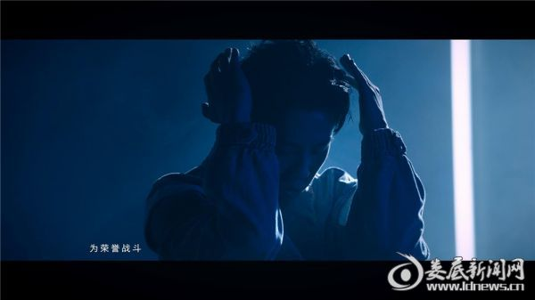 MV画面 4 ICE