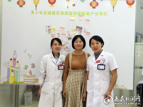 卢凌燕与妈妈(右一)、娄底爱尔眼科医院的医务人员合影