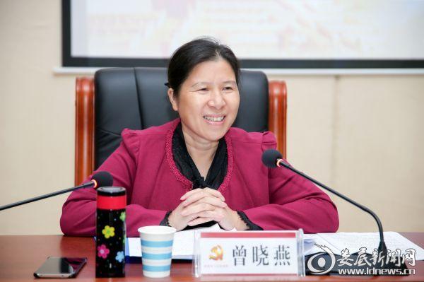 市委常委、监委委员曾晓燕解读《中国共产党纪律处分条例》