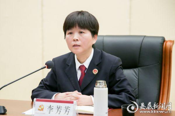 党组书记、检察长李芳芳上廉政党1