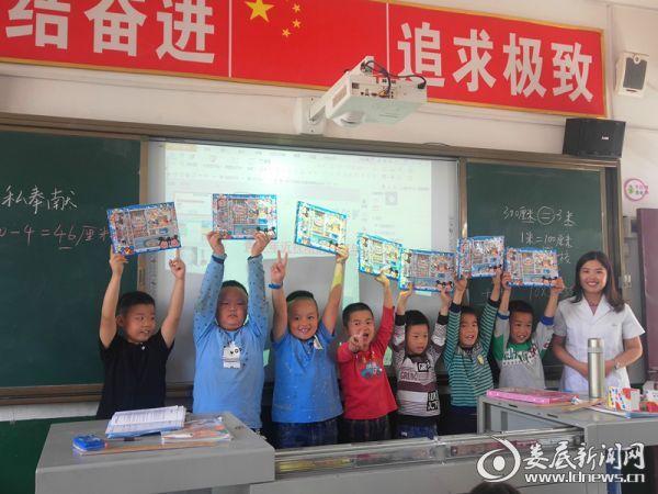 同学们开心获得精美礼品
