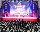 娄底市举行第三届中学生建制班合唱比赛