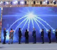华安钢宝利娄底公司二期正式投产