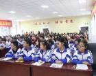 娄底市新课标下高中英语读写课堂教学竞赛活动在双峰一中举行