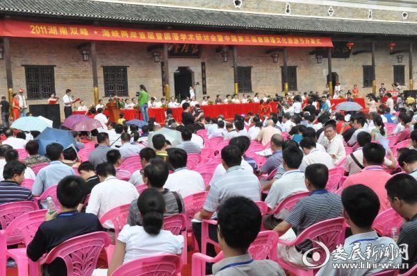 曾国藩文化旅游节