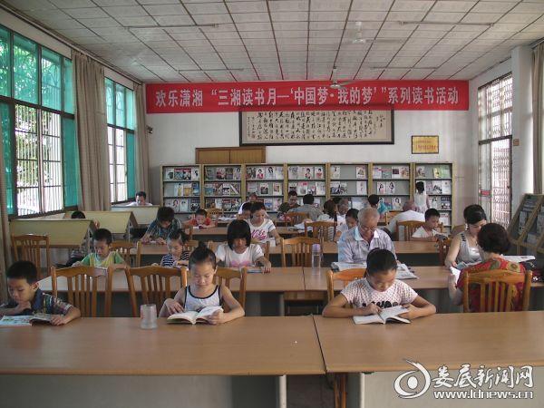 公益阅览室