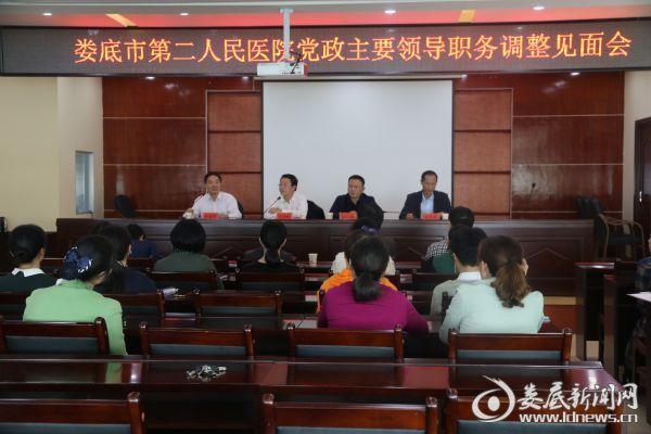 http://www.hunanpp.com/hunanxinwen/55133.html