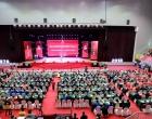 湖南人文科技学院举行建校40周年纪念大会