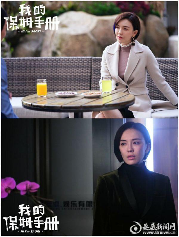 4(吕佳容《保姆手册》解锁帅气女经纪人)