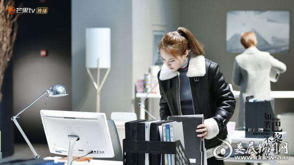 郭子千出演《如若巴黎不快乐》