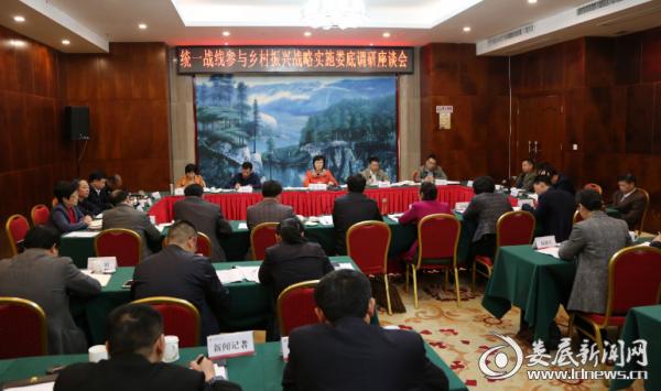 1兰香部长来娄开展统一战线参与乡村振兴战略实施调研