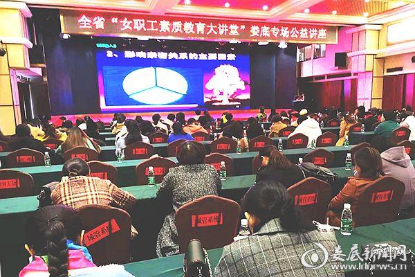 (11月8日冷水江市女职工素质教育大讲堂开讲现场)D_9111