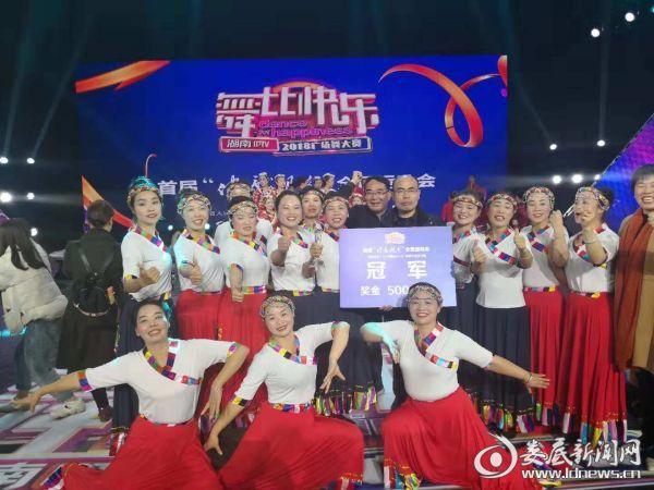 荷叶镇文艺宣传队喜获省舞比快乐广场舞决赛冠军