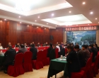 娄底召开2018年建设行业企业座谈会