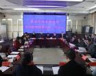 娄底市商务粮食局召开非洲猪瘟疫情防控工作会议