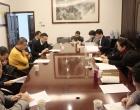 中山大学达安基因娄底医养中心项目推进研讨会召开