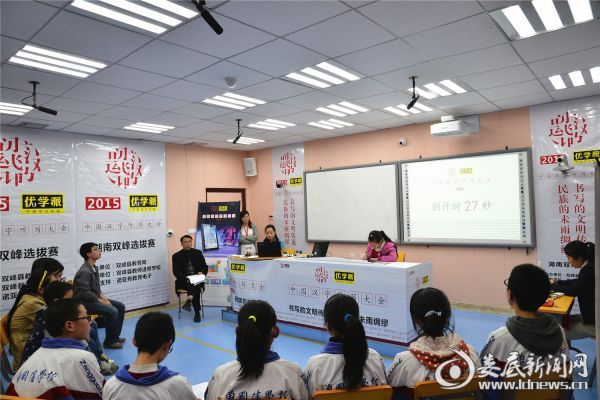 中国汉字听写大会娄底赛区双峰选拔赛比赛现场。