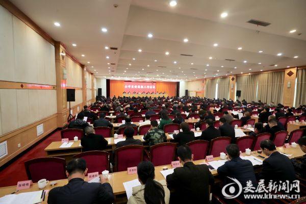 11月22日,娄底市宣传思想工作会议召开