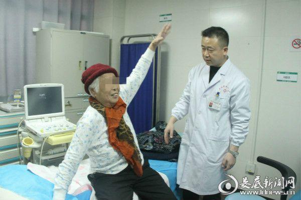 成功摆脱疼痛困扰的左奶奶高兴地挥舞着手臂