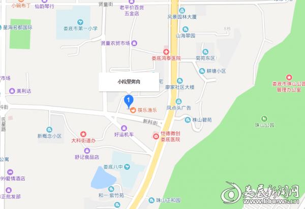 QQ浏览器截图20181201122000