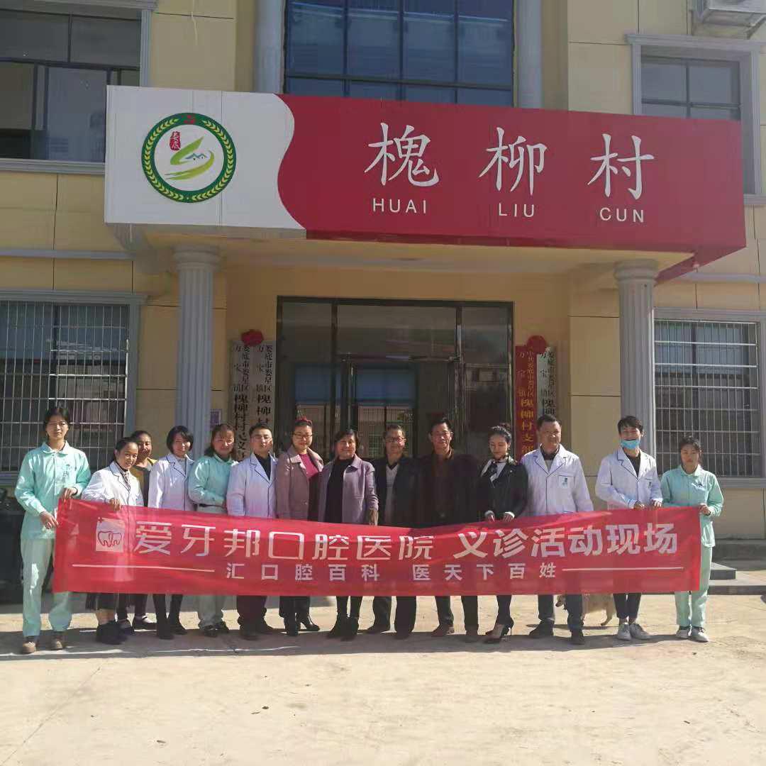 娄星区粮食局开展送医送药义诊扶贫帮困活动