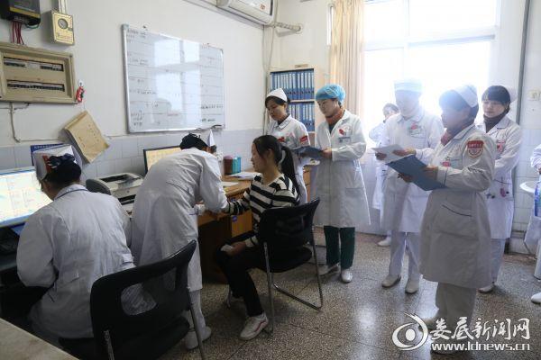 患者入院2 - 复件