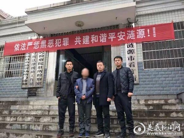 【百日会战】追逃,禁毒民警在行动.webp
