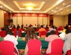 娄底市第四次妇女代表大会各代表团第二次会议召开