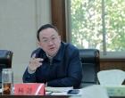 杨懿文:发挥好财政资金杠杆效应 促进固定资产投资稳定增长
