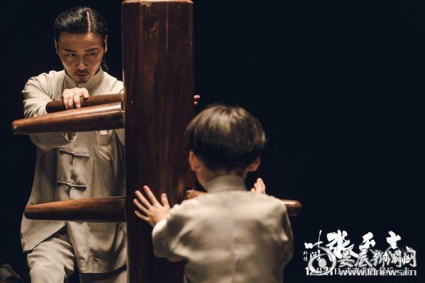 张晋vs杨紫琼对战酣畅淋漓 电影《叶问外传:张图片