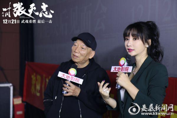 电影《叶问外传:张天志》:柳岩合肥路演回答观众提问