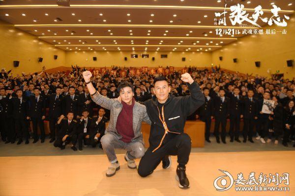 电影《叶问外传:张天志》:张晋、释彦能与校园同学热情合影
