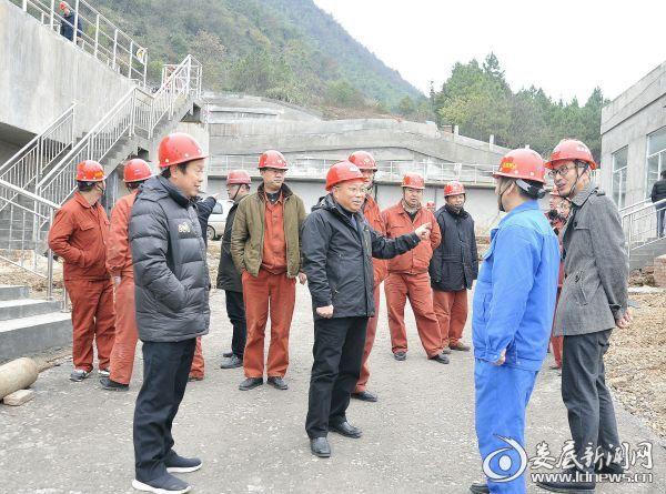 3  娄底市水业有限责任公司党委书记、董事长朱满四介绍三水厂相关情况