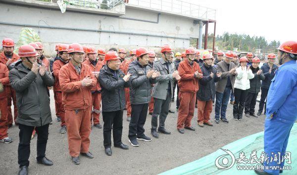 1 华菱涟钢副总经理汪庆祝宣布三水厂并网试运行