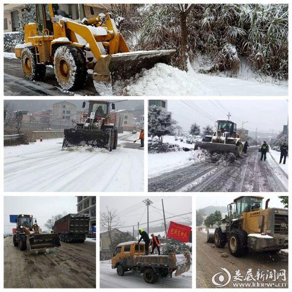调度装载机等各类机械设备120余台投入到除雪保畅工作中