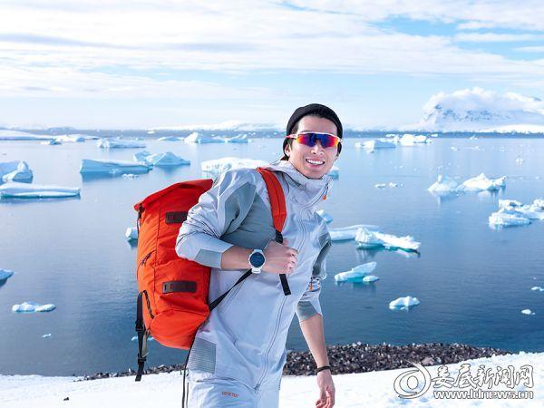 窦骁登陆南极