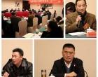 2019娄底两会丨政协委员分组讨论市政协常委会工作报告(组图)