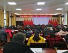 花山街道召开第四次全国经济普查入户登记工作动员暨业务培训会议