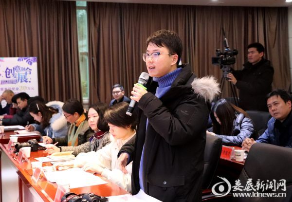 湖南日报记者提问