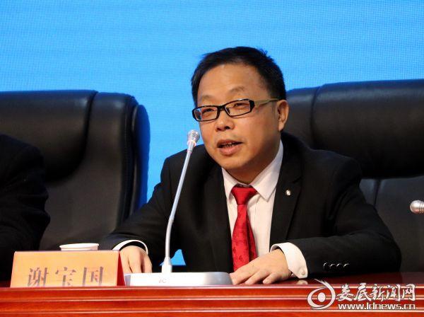 市文化旅游发展投资有限责任公司总经理谢宝国