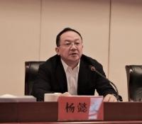 杨懿文:片面提拔抢先创优本领 推进全市高质量生长